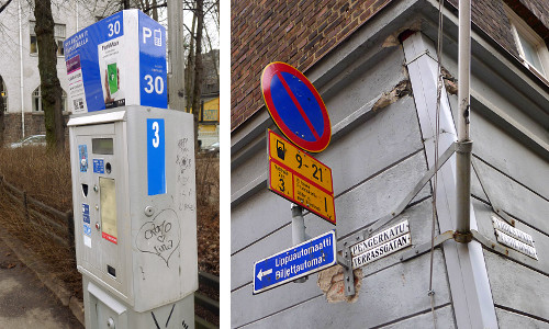 Pengerkatu, Kallio (Helsinki)