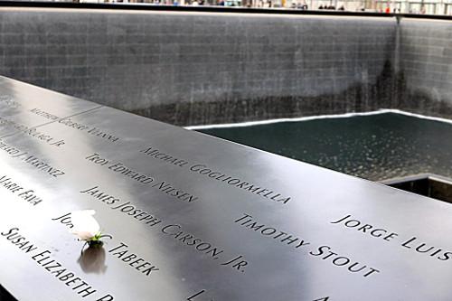 WTC-iskujen 2001 muistomerkki, New York