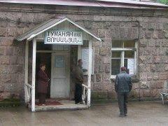 Tumanjanin rautatieasema Armeniassa