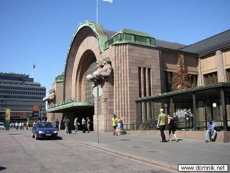 Helsinki Keskusta