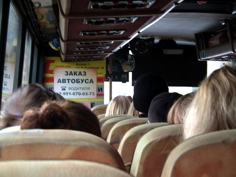 Vue intérieure de l'un des autobus