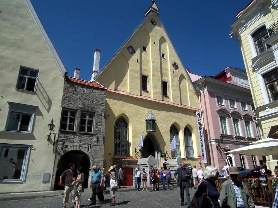 Eesti Ajaloomuseum / Estonian History Museum