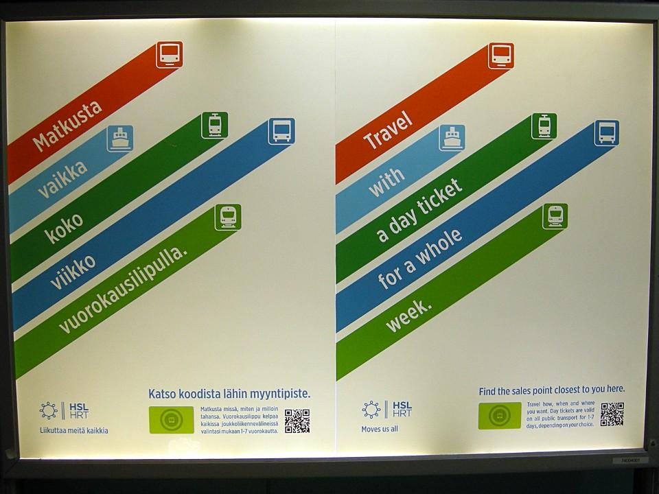 Harhaanjohtava joukkoliikennemainos / Misleading public transport ad