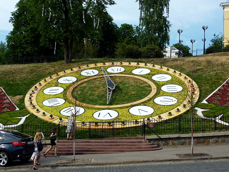 Maidanin kello / Maidan clock