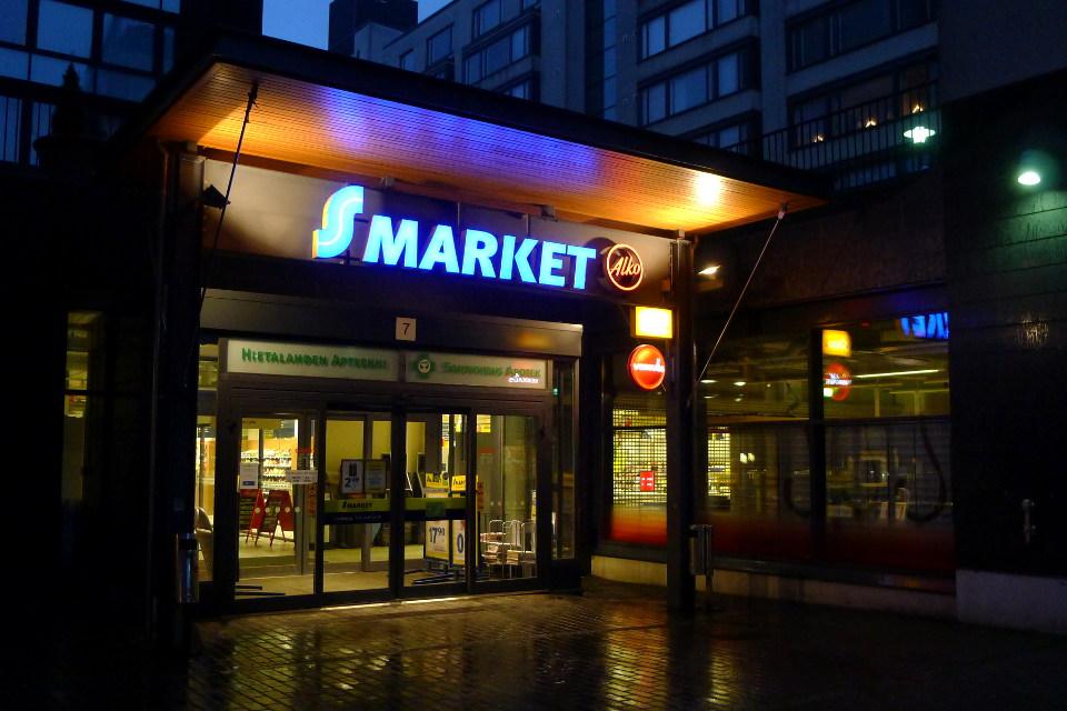 Alko & S-Market, Hietalahdenranta (Helsinki)