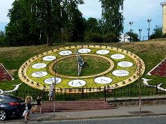 Kesäinen kello Maidanilla (Kiova, Ukraina)