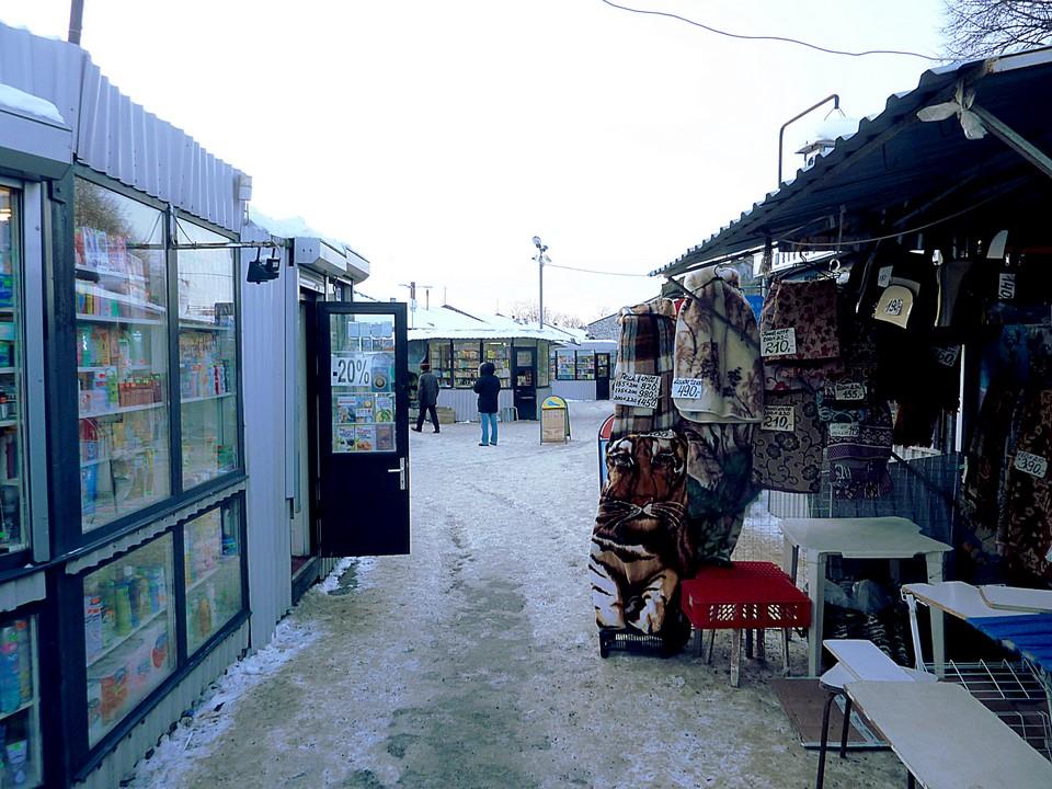 Jaama turg