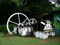 Sugar mill (2)