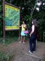 Sofaïa nature trail