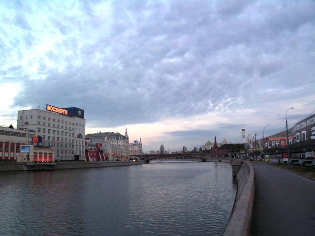 Photos de voyage : russie 2007 : moscou : rivière moskova