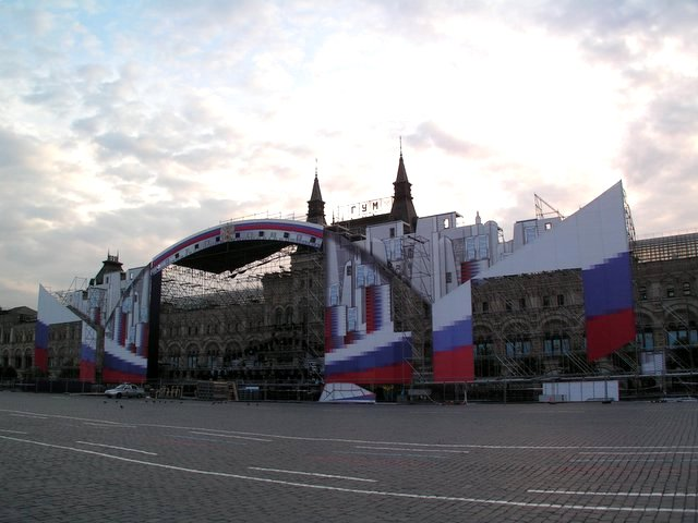 The Red Square stage