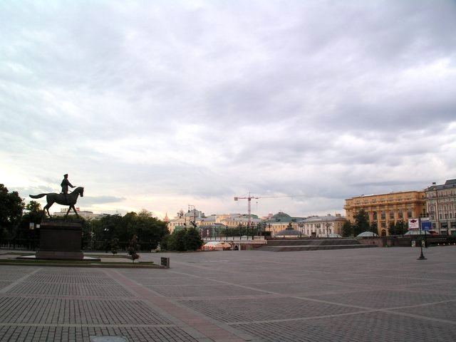Manege Square