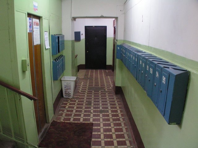 Mailboxes in the hall