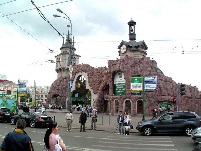 Zoo de Moscou
