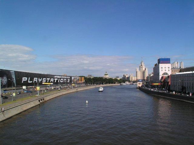 Moskva-joki ja Playstation 3
