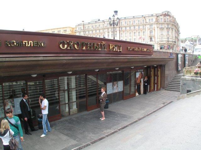 Ohotnyi Rjad -ostoskeskus