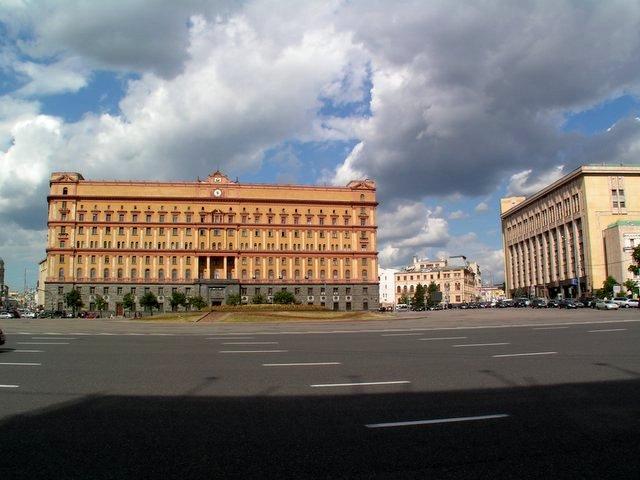 FSB:n päämaja