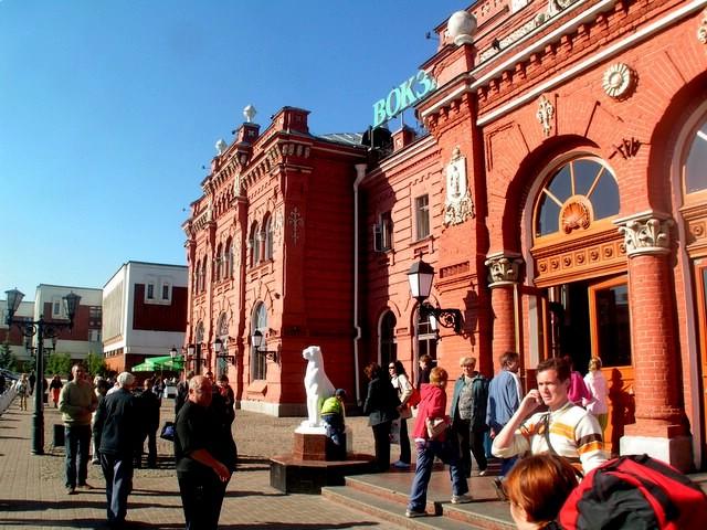 Gare de Kazan