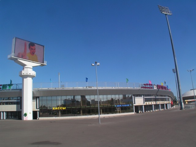 Stade de Kazan