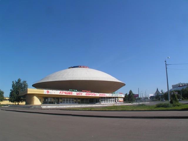 Cirque de Kazan