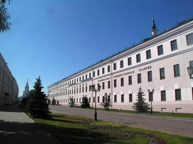 Tatarstanin kansallinen taidemuseo