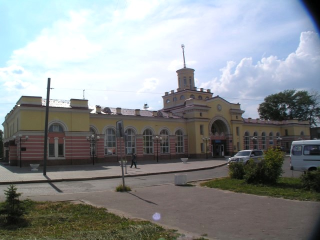 Railway station building