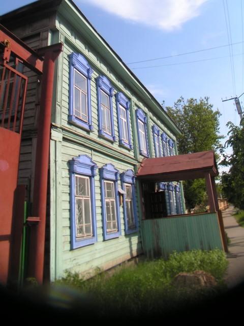 Siniset ikkunat