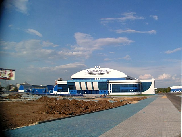 Stade de glace