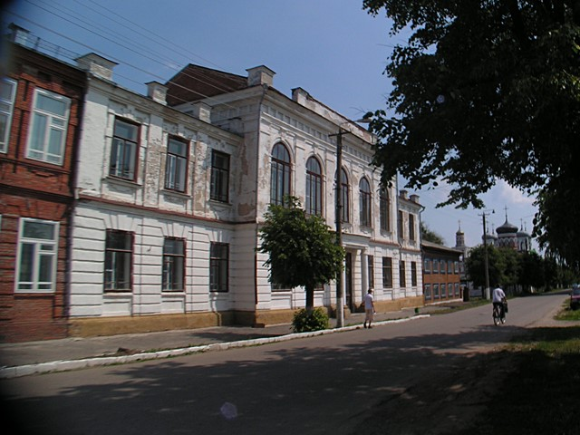 White stone building