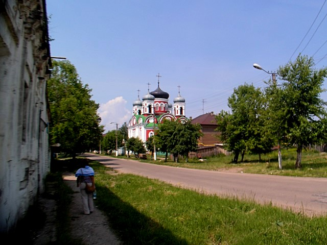 Church by the street