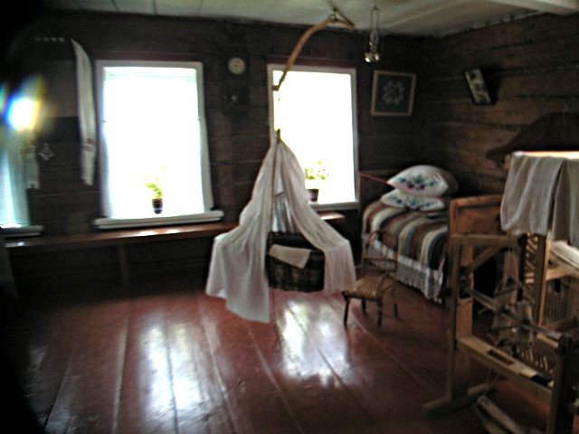 Room inside the house