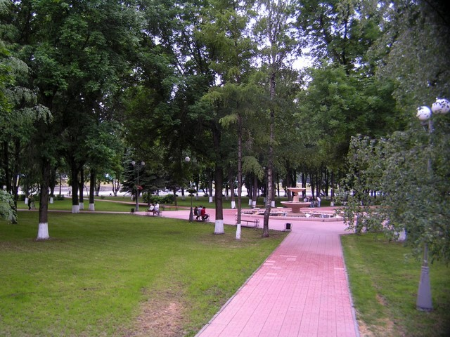 Park on the left bank