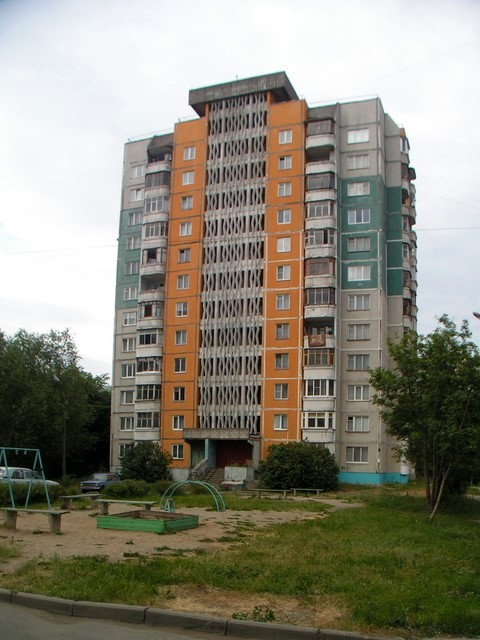 High-rise apartment building