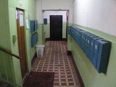 Boîtes aux lettres dans le hall