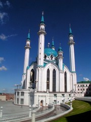 Mosquée Kul Sharif