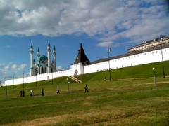 Kreml, Kazan (Tatarstan)