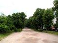 Gogol's Boulevard