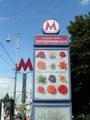 Panneau de métro