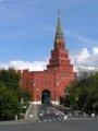 Tour Borovitskaïa