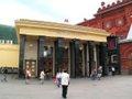 Métro Teatralnaïa
