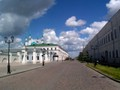 Main street of the Kremlin