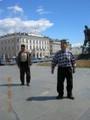 Hommes tatars