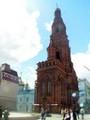 Chapelle de l'Église Bogoïavlenskaïa