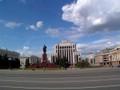Gouvernement du Tatarstan