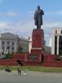 V.I. Lénine