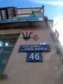 Rue Karl Marx