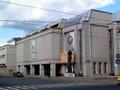 Musée d'art soviétique