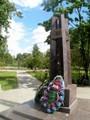 Stalinin vainojen muistomerkki