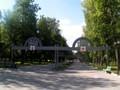 Gorki-puisto