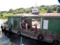 Embarcadère de Studenets